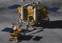 Kinas Chang'e 3 månelander